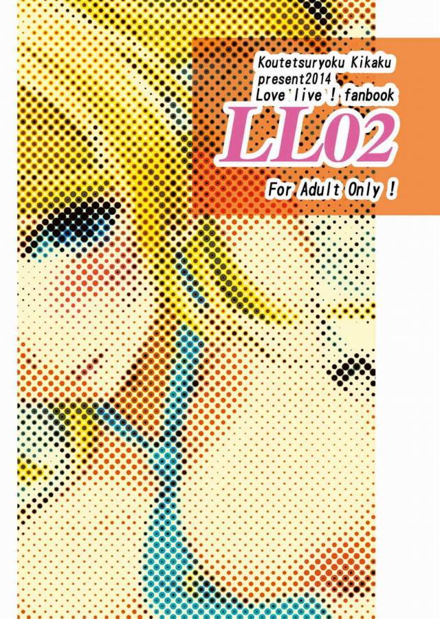16doujinshi15110313