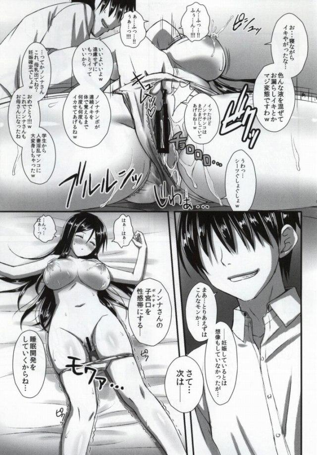 16doujinshi15111814