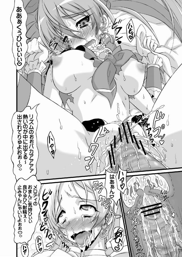 16doujinshi15111824