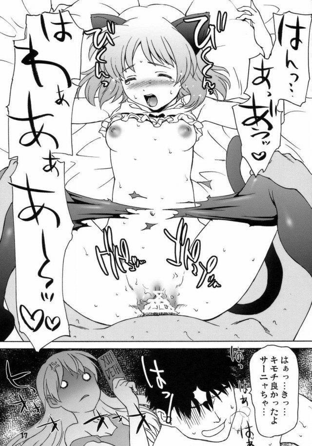 16doujinshi15111826