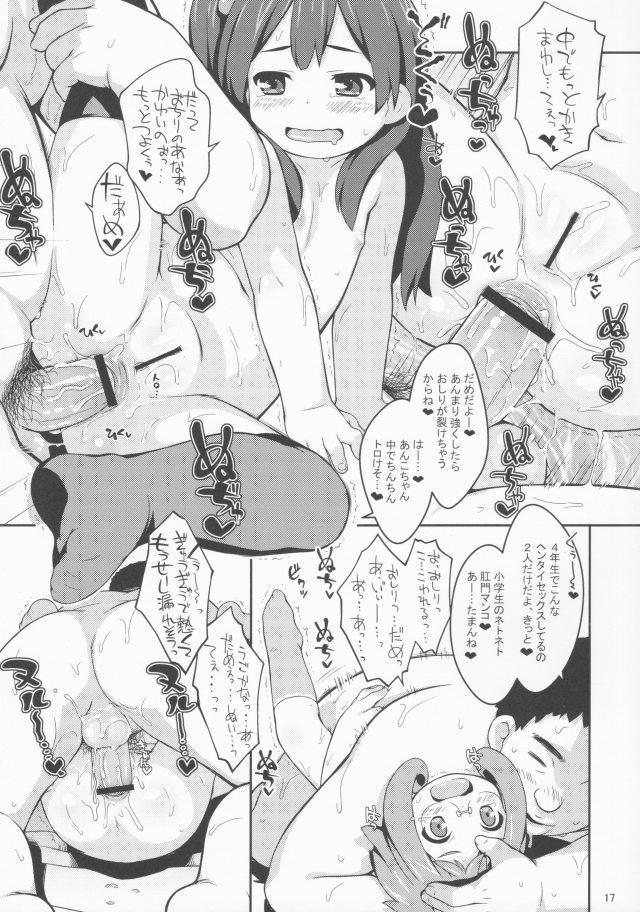 16doujinshi15111836