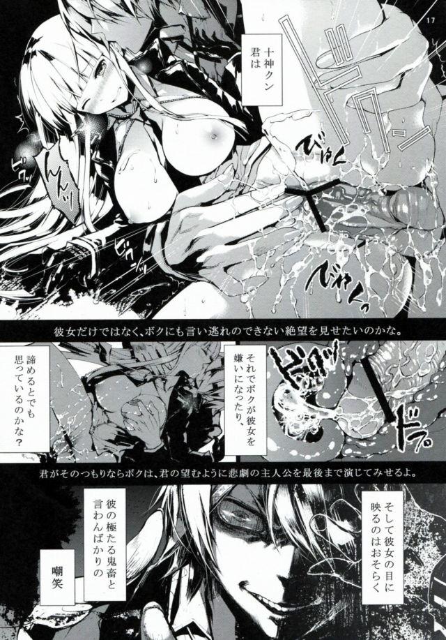 16doujinshi15111837