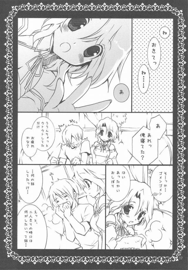 16doujinshi15111844