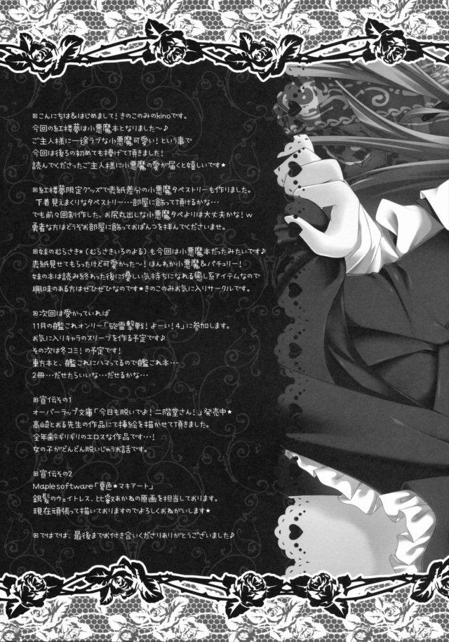 16doujinshi15111848