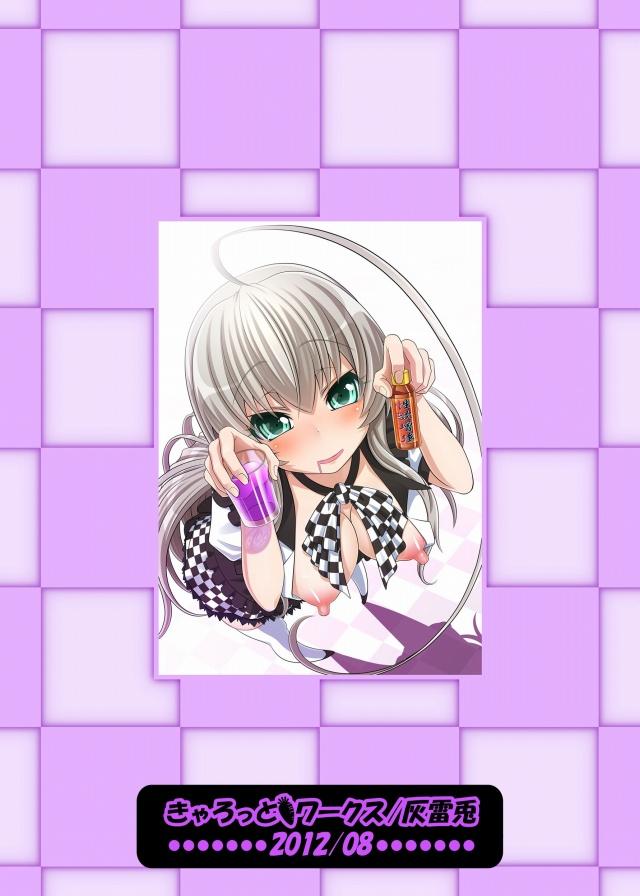 16doujinshi15111851