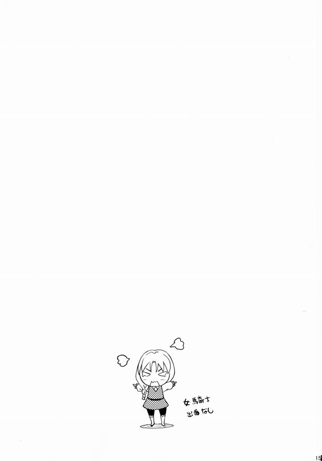 16doujinshi15111874