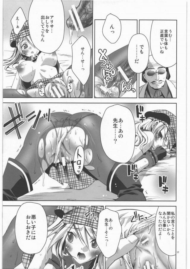16doujinshi15112618