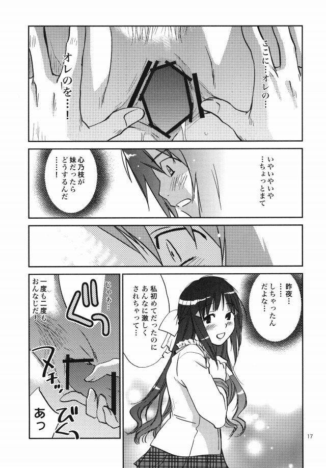 16doujinshi15112626