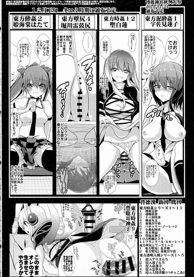 17doujinshi15111803