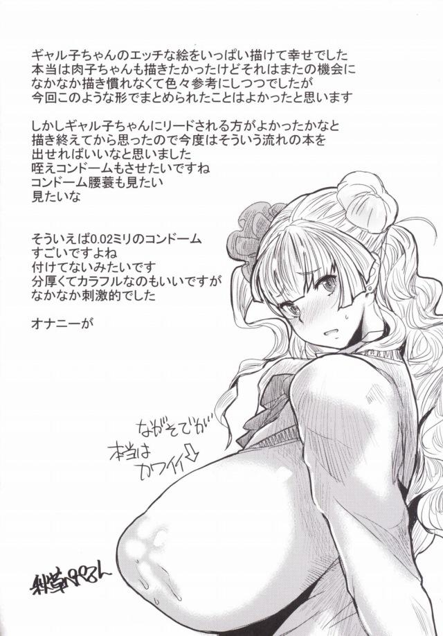 17doujinshi15111811