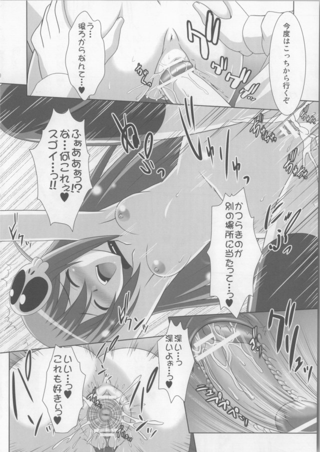 17doujinshi15111812