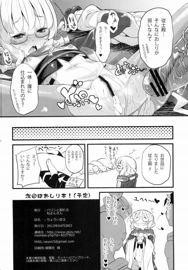 17doujinshi15111820