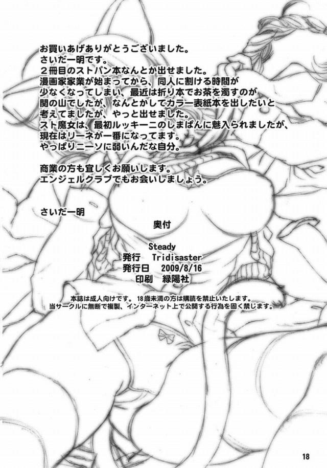 17doujinshi15111826