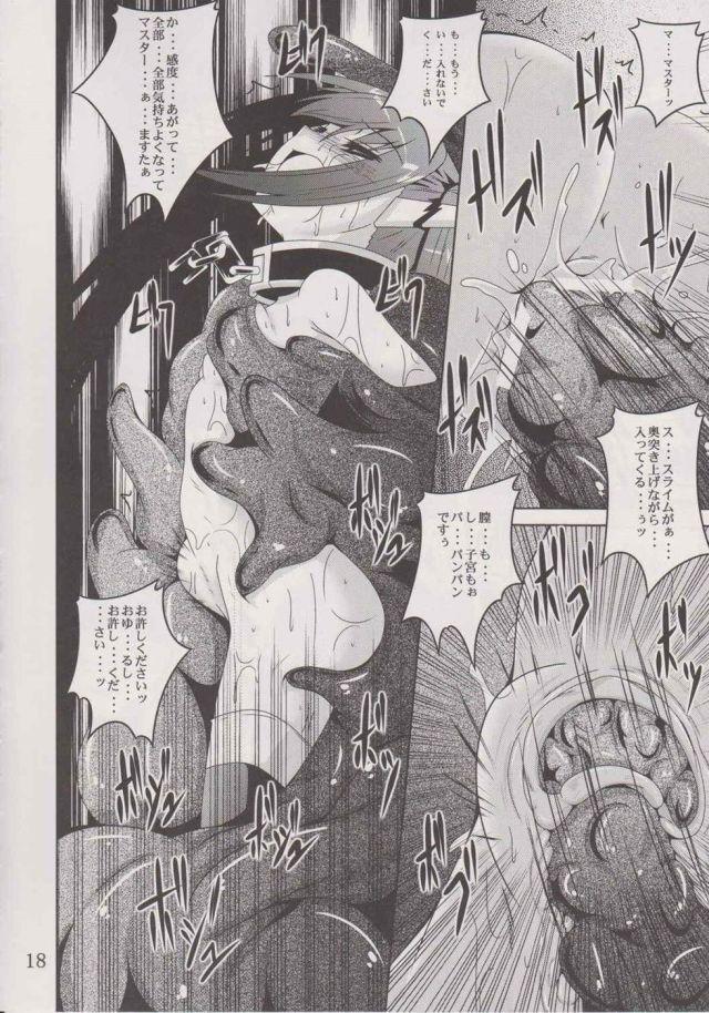 17doujinshi15111830