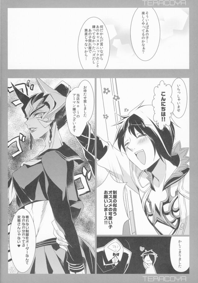 17doujinshi15111839