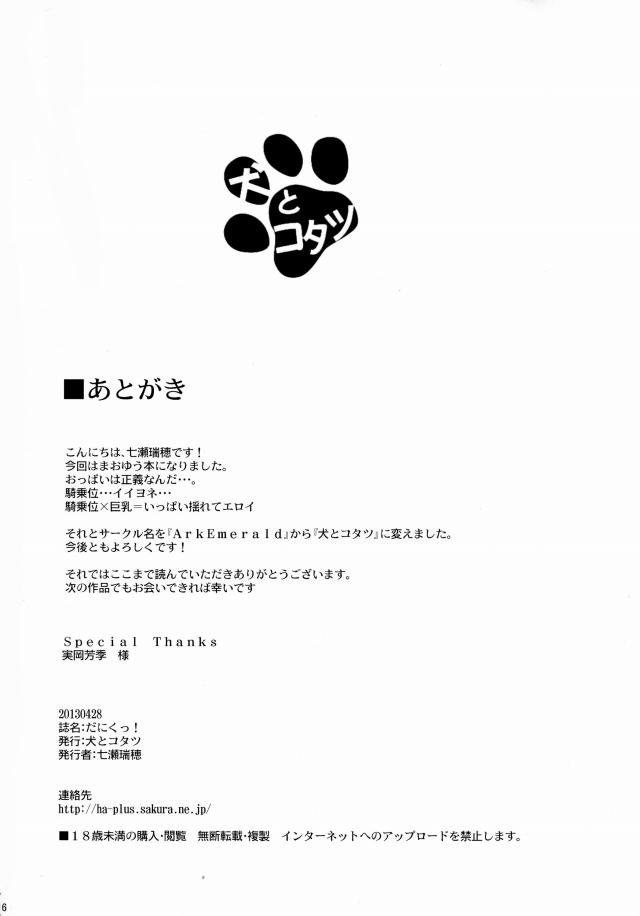 17doujinshi15111874