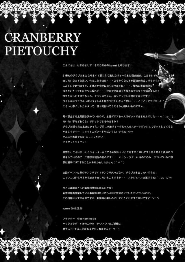17doujinshi15112607