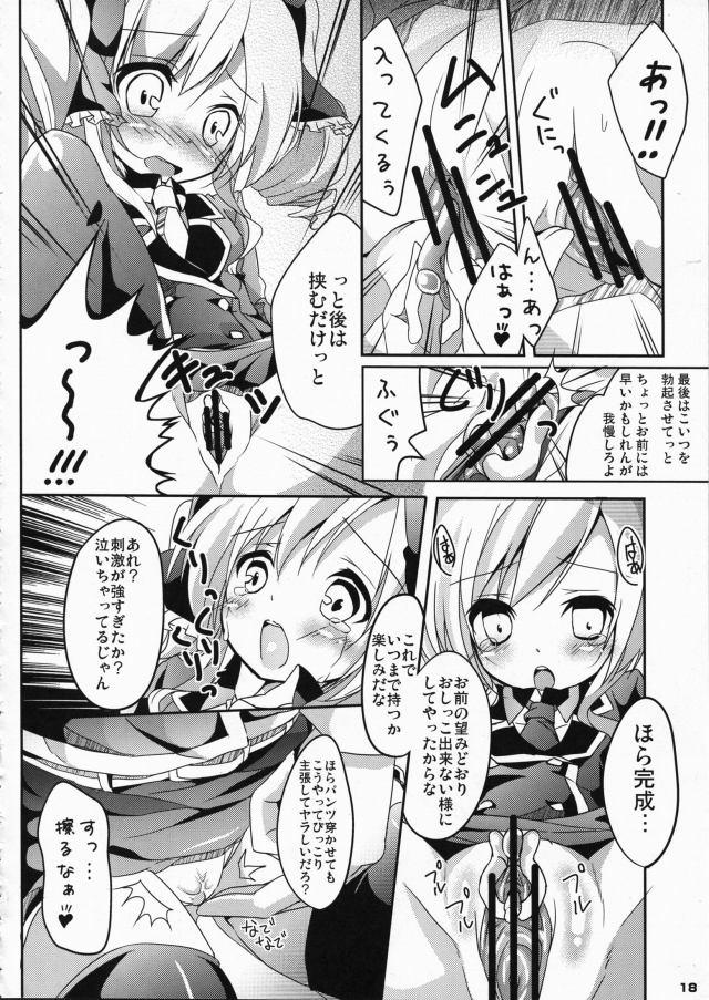 17doujinshi15112649