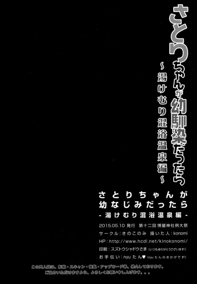 18doujinshi15110321