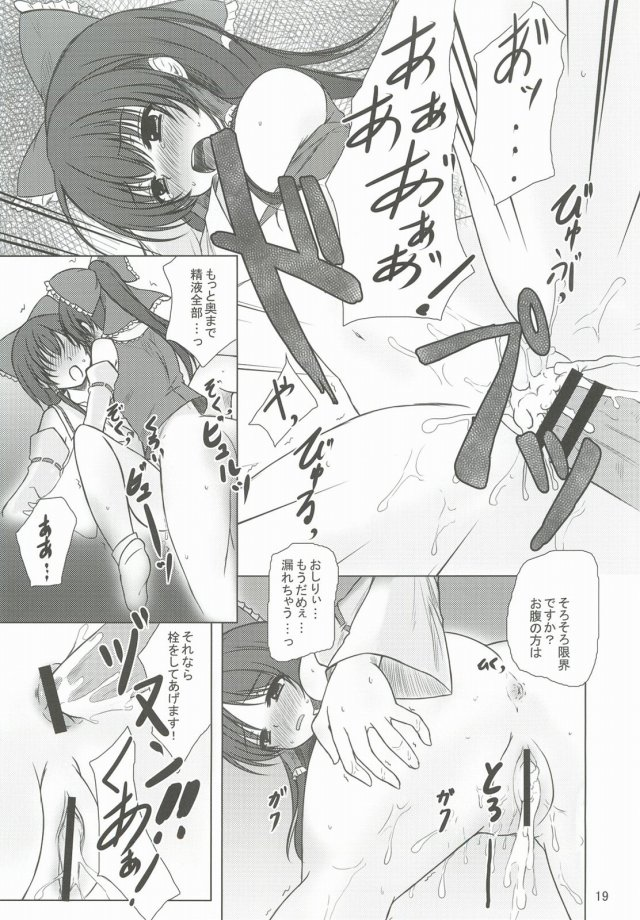 18doujinshi15110322