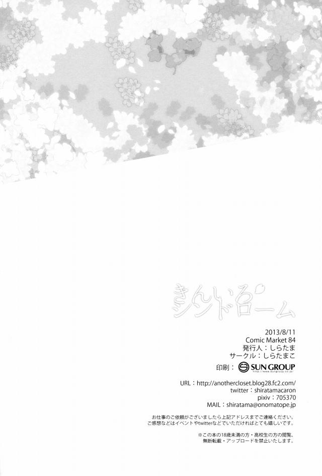 18doujinshi15111822