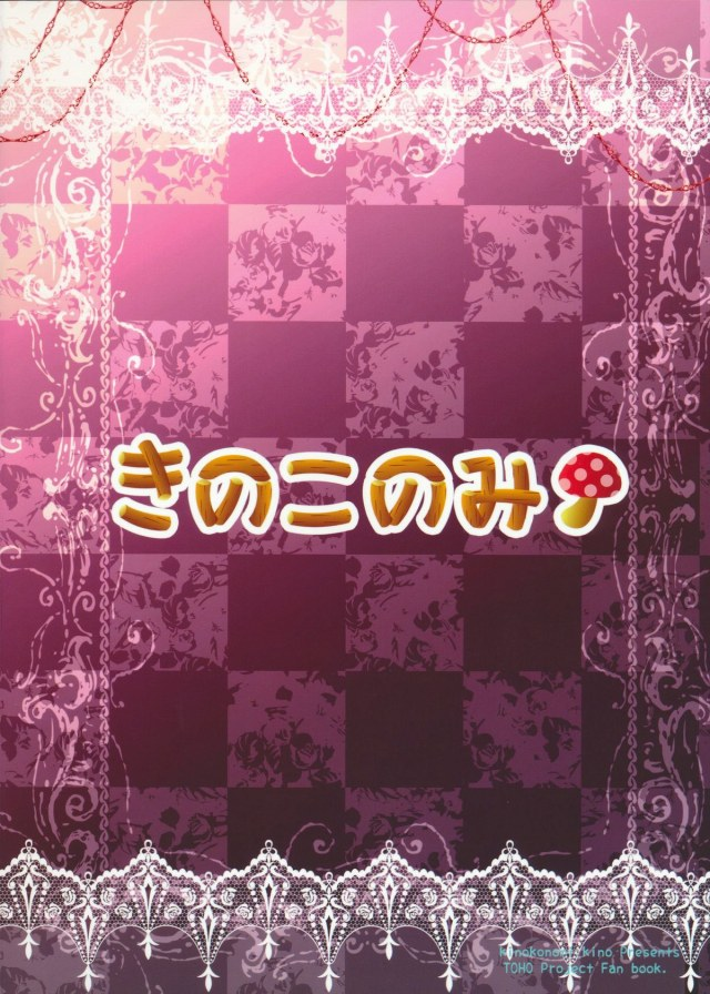 18doujinshi15111848