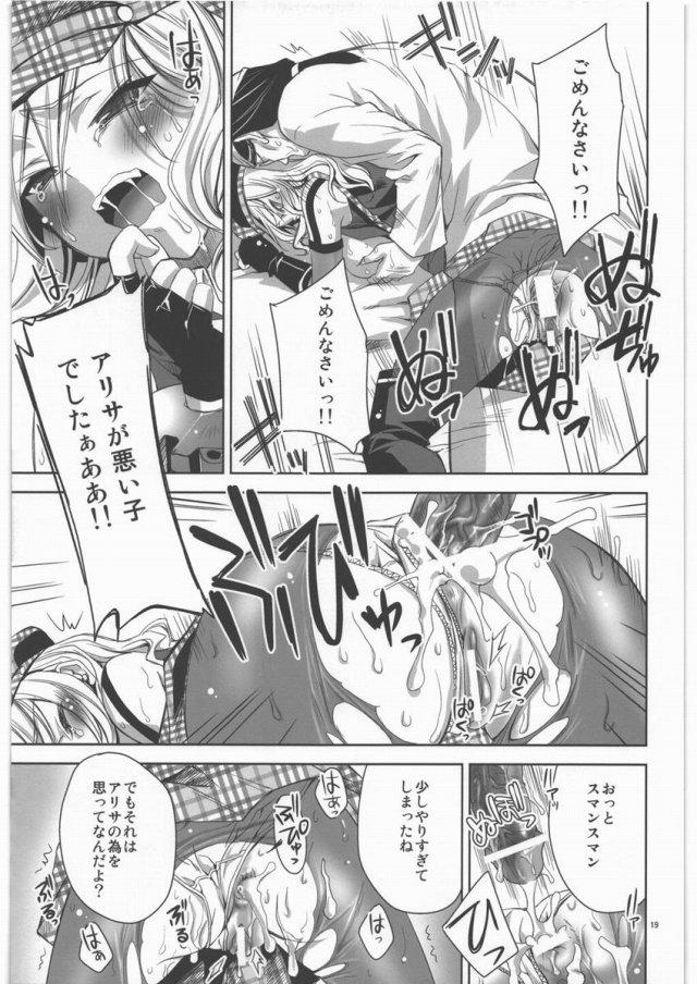 18doujinshi15112618