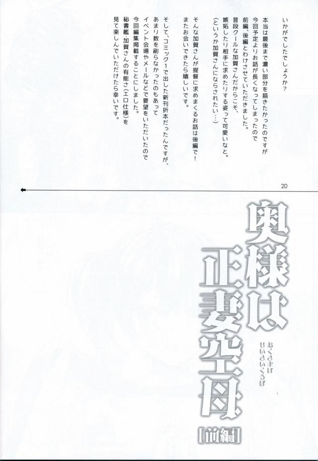 19doujinshi15111802