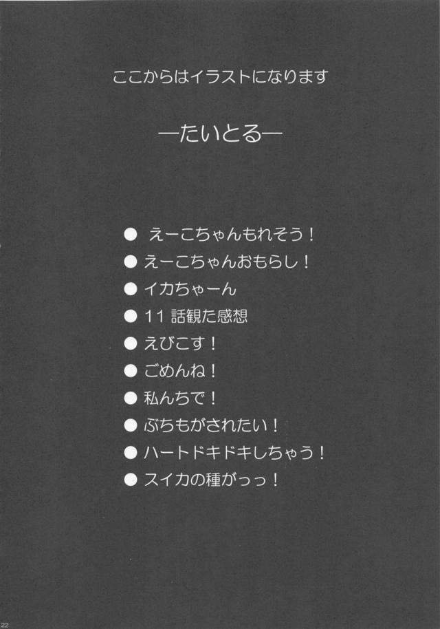 19doujinshi15111823