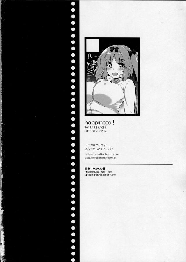 19doujinshi15111829