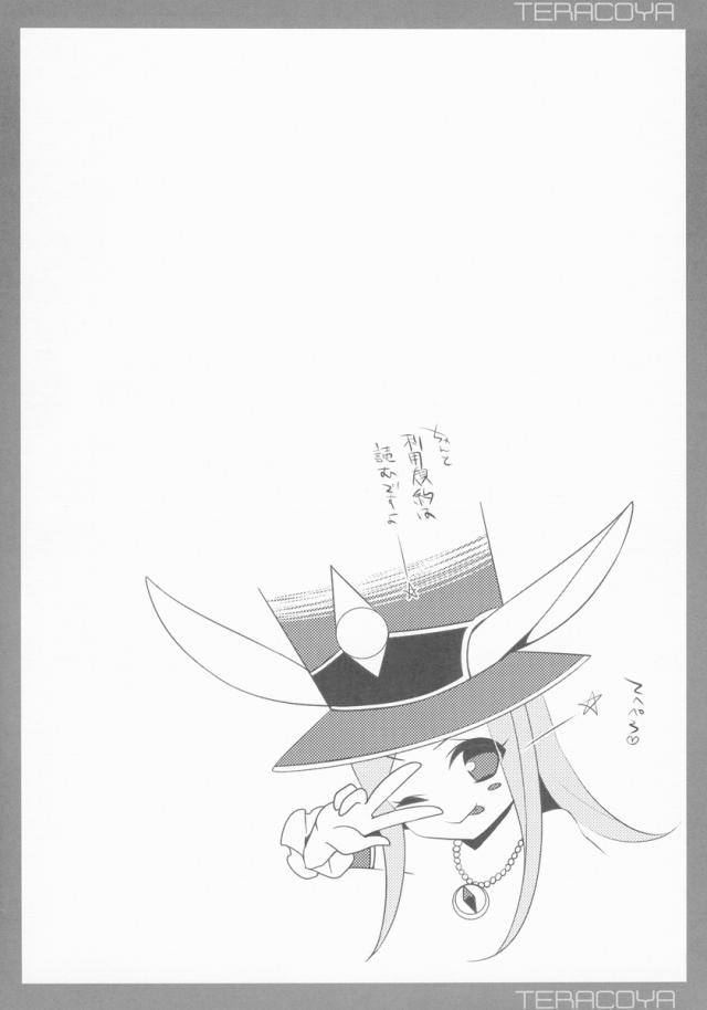 19doujinshi15111839