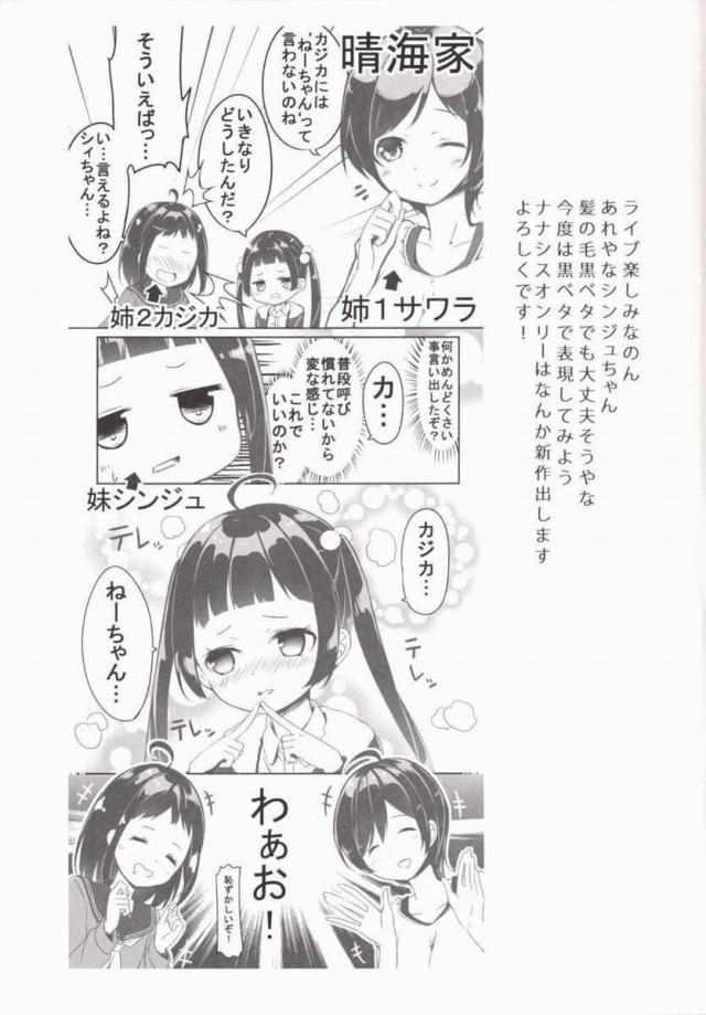 19doujinshi15111841