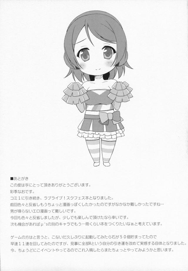 20doujinshi15110314