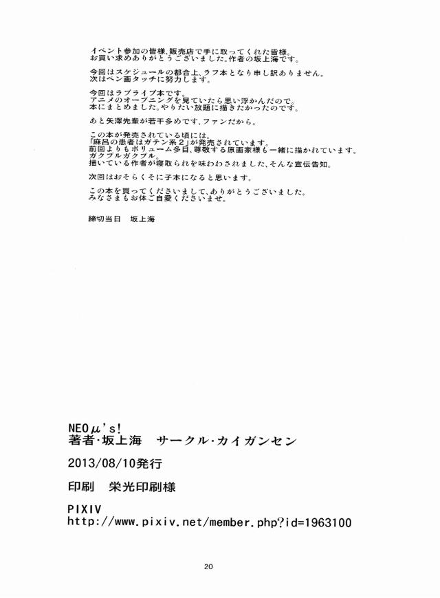 20doujinshi15110318