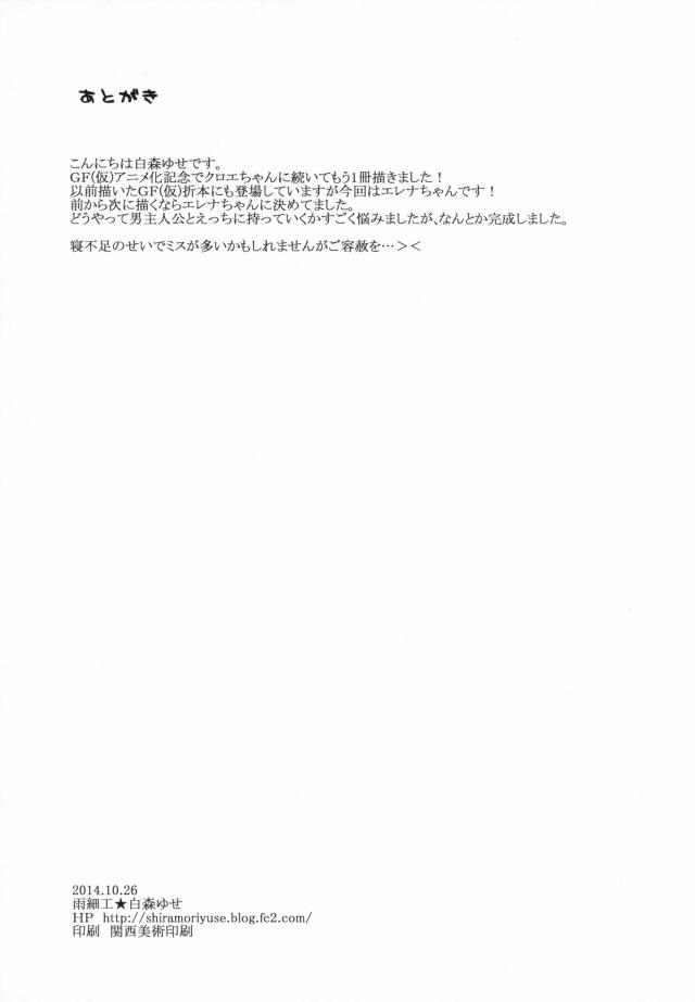 20doujinshi15111815