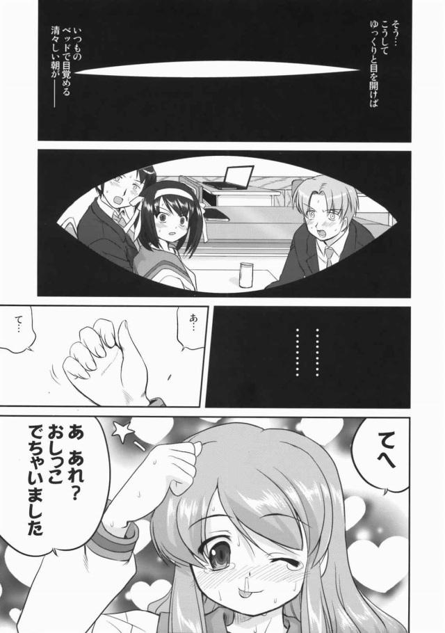 20doujinshi15111825