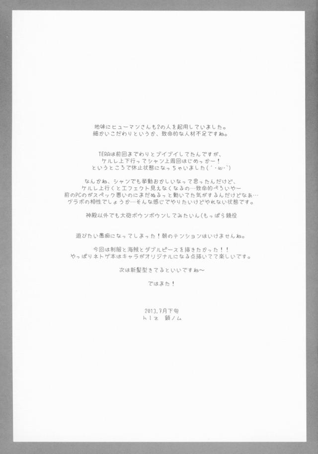 20doujinshi15111839