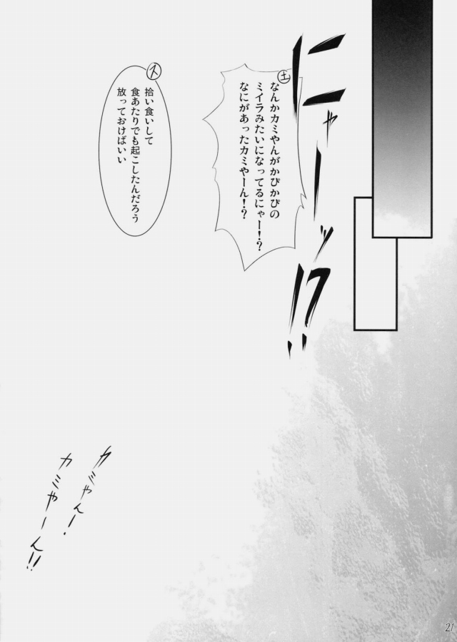 20doujinshi15111840