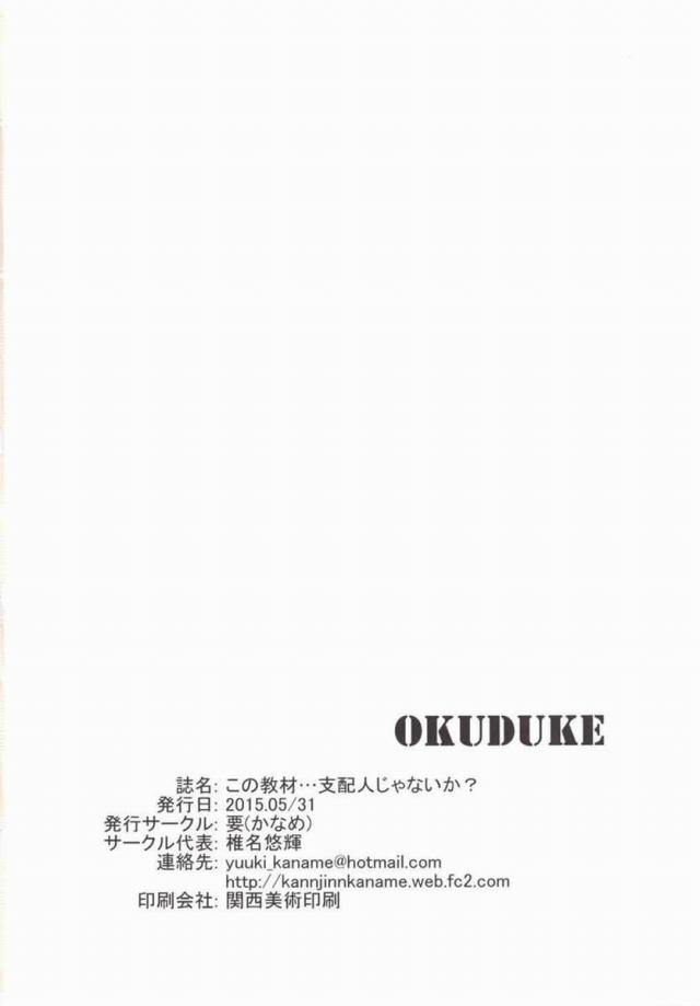 20doujinshi15111841
