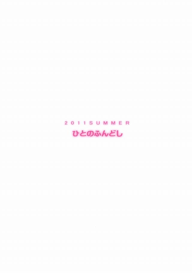 20doujinshi15111854