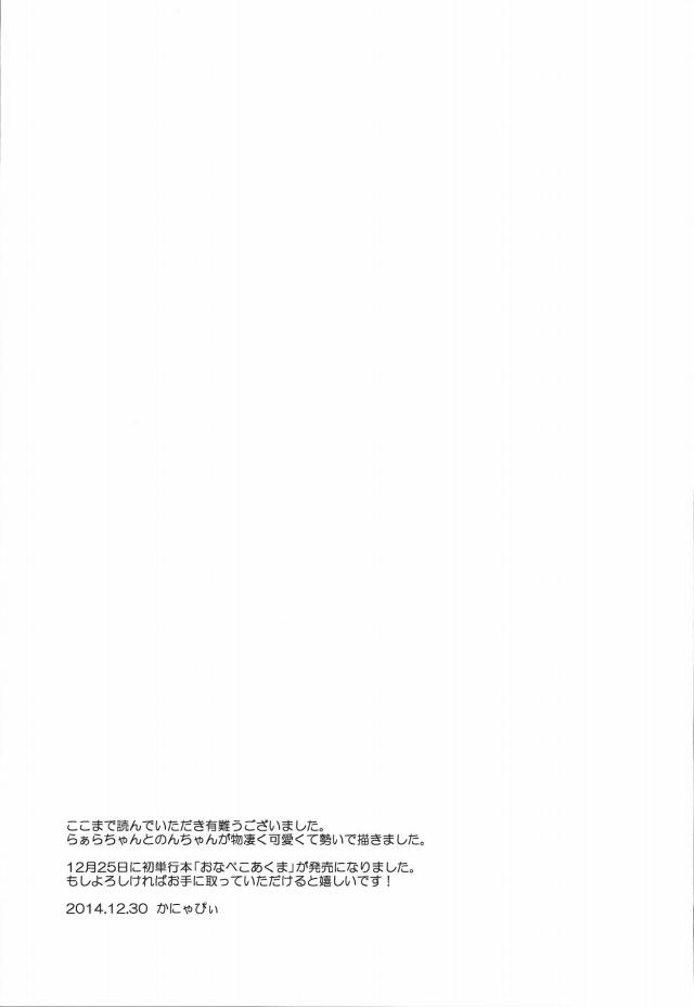 20doujinshi15111859