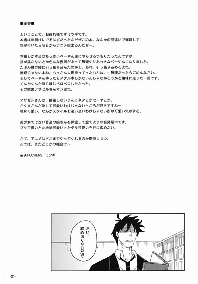 20doujinshi15111867