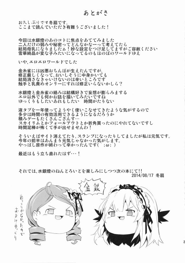 20doujinshi15111870