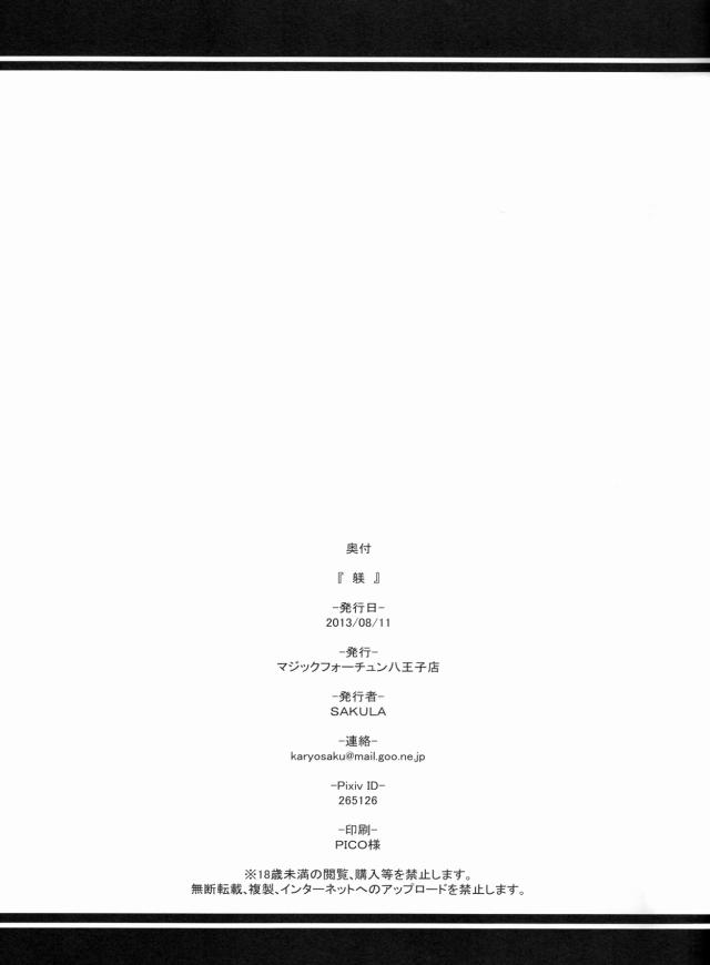 20doujinshi15111872