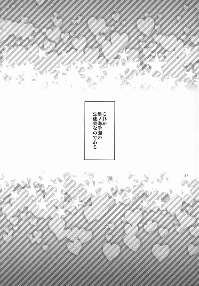 20doujinshi15112638