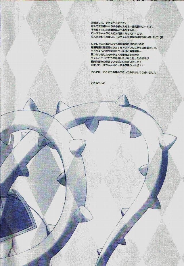 20doujinshi15112641