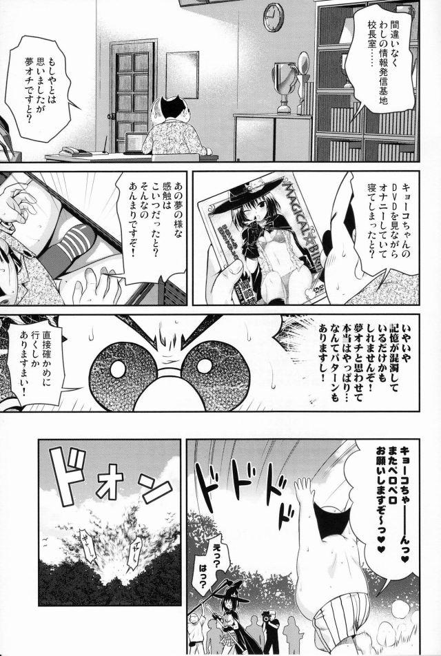 20doujinshi15112651