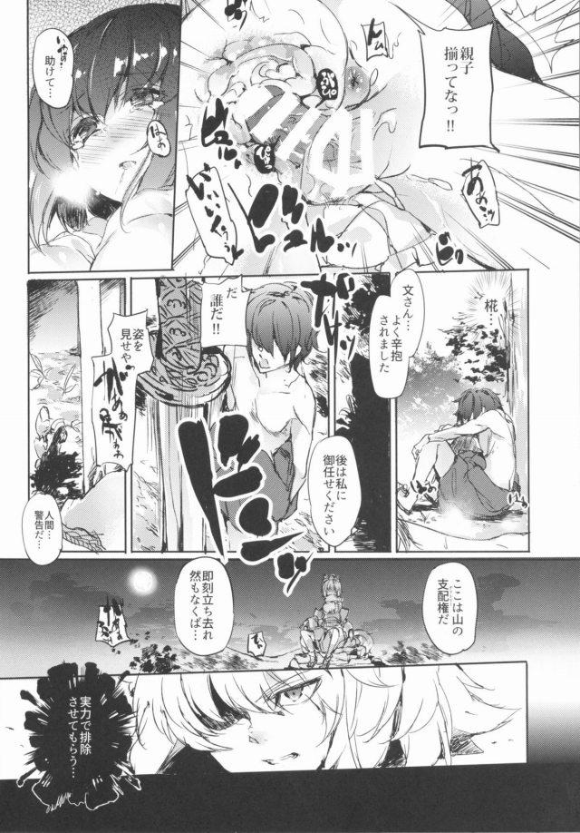 21doujinshi15110319