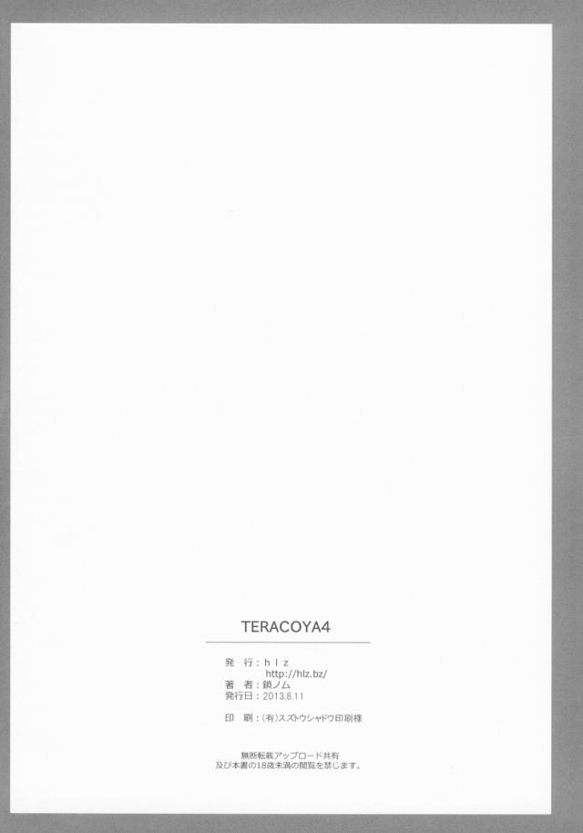 21doujinshi15111839