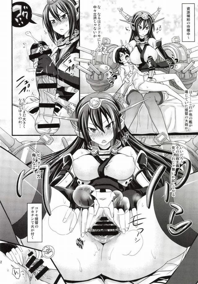 21doujinshi15111862